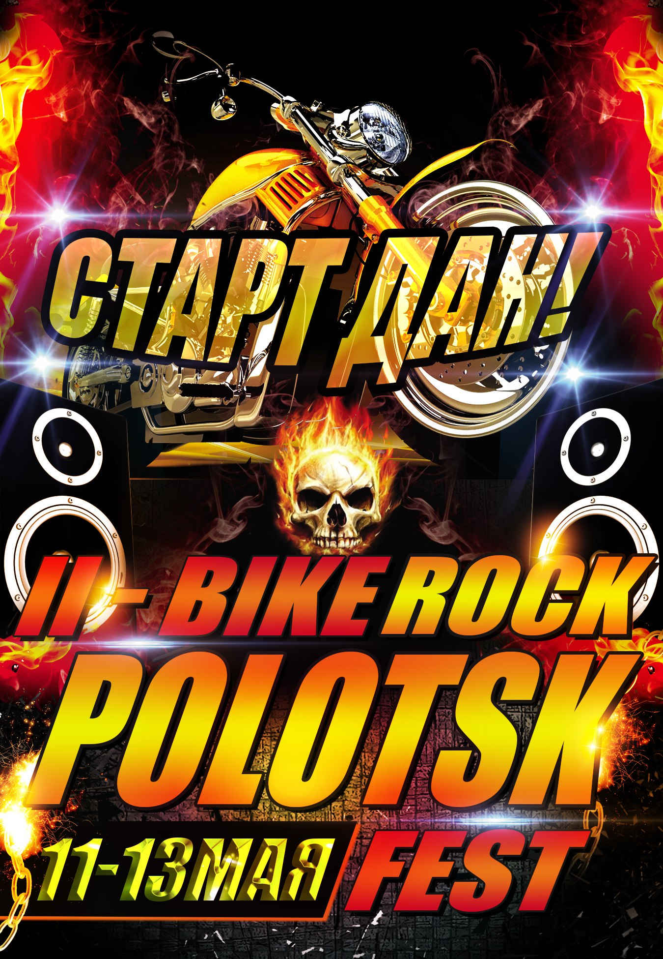 Bike Rock Fest Polotsk 2018